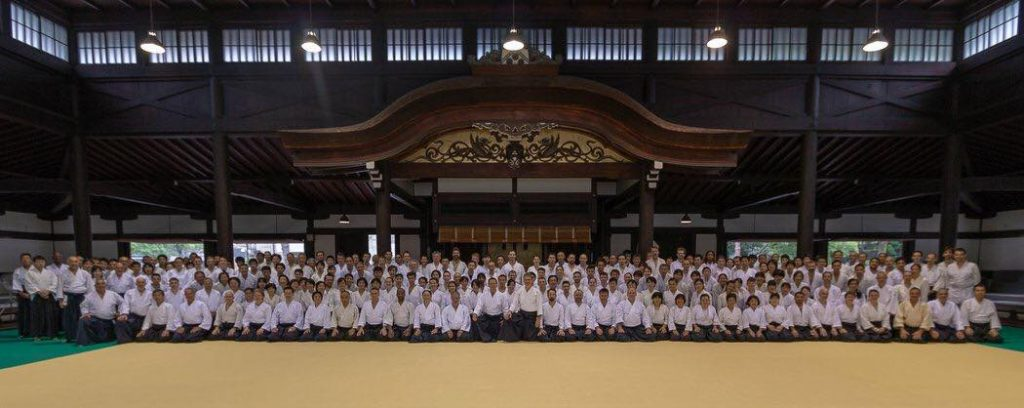 Aikido Kyoto international seminar 2018