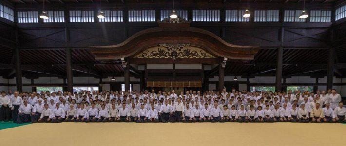 Aikido Kyoto international seminar 2018